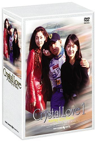[DVD]リュ・シウォン主演 「折鶴」 DVD-BOX 2