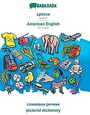 BABADADA, Serbian (in cyrillic script) - American English, visual dictionary (in cyrillic script) - pictorial dictionary: Serbian - US English, visual dictionary