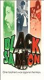 Black Samson [VHS]