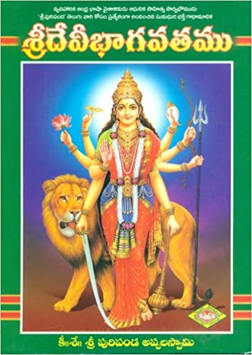 Pothana Bhagavatham In Ebook Download