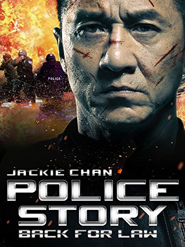 Police Story - Back for Law Film