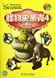 Shrek Forever After-Read Originals from Childhood (Chinese Edition)