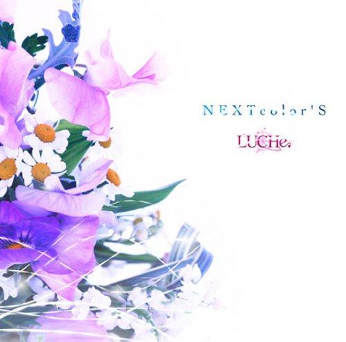 NEXTcolor`S (タイプB)
