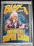 Invincible Super Chan