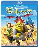 シュレック ブルーレイ&DVDセット [Blu-ray]