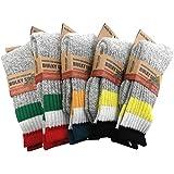 スキー登山用・アウトドア用・紳士靴下「厚地バルキーパイルソックス25-27cm」5足セット