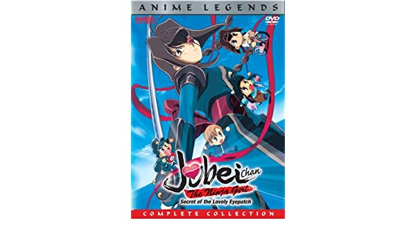 Jubei Chan Ninja Girl: Anime Legends Comp Collect USA DVD ...