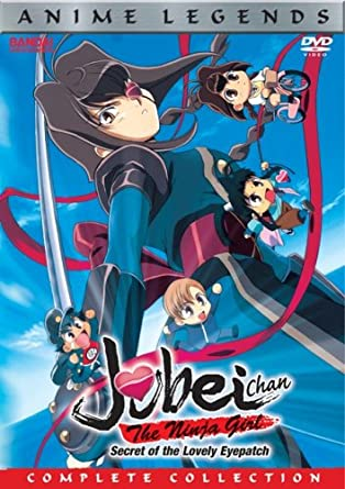 Jubei Chan Ninja Girl: Anime Legends Comp Collect USA DVD ...