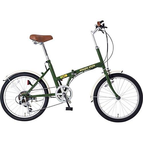 シンプルスタイル 折りたたみ自転車 20型折畳自転車 H206 6段変速 GL-H206 B00T062UCG
