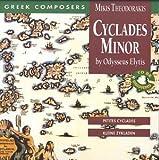 Cyclades Minor
