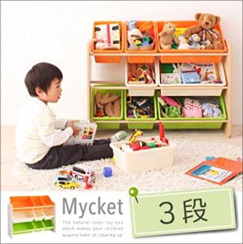 お片づけが身につく ナチュラルカラーのおもちゃ箱 Mycket ミュケ 3段 カラー ホワイト soz1-40500154-43597-ah [簡素パッケージ品] B07B9PF5FV