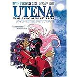 Revolutionary Girl Utena: The Apocalypse Saga DVD Collection
