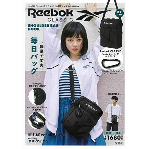 Reebok CLASSIC SHOULDER BAG BOOK 画像