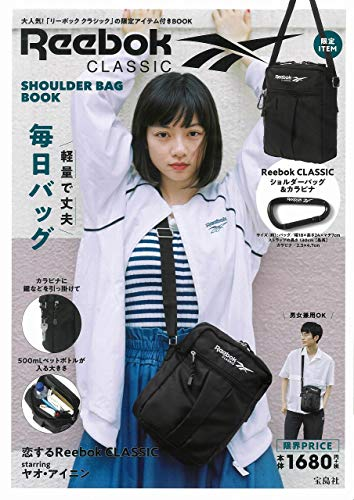 Reebok CLASSIC SHOULDER BAG BOOK 画像 A