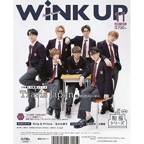 WiNK UP 2019年11月号 追加画像