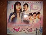 101st Marriage Proposal [Chinese Drama] VCD Box Set