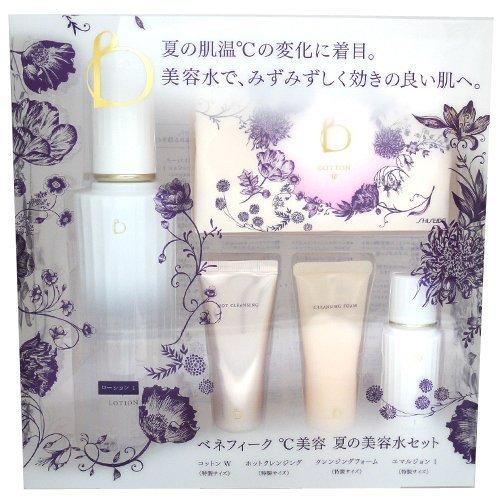 資生堂 ベネフィーク ℃美容 夏の美容水セット