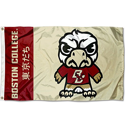 Sewing Concepts Boston College Eagles Kawaii Tokyodachi Mascot Flag ()
