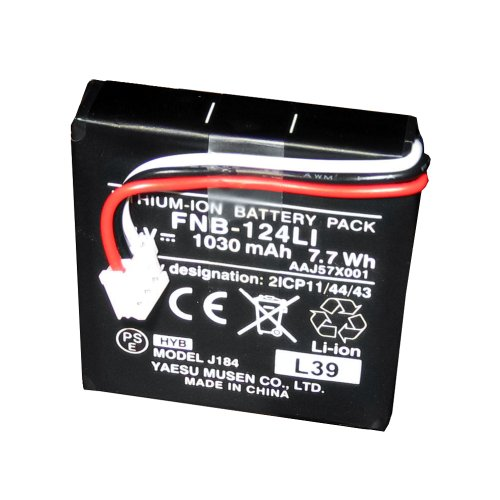 Standard Horizon Fnb 124Li Battery Pack F Hx150 Marine   Boating Equipment