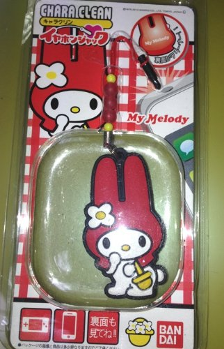 CJB Dust Plug / Earphone Jack Accessory My Melody Red for iPhone 4 4s S4 5 All Device with 3.5mm Jack (US Seller)