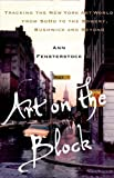 Art on the Block, Ann Fensterstock, 1137278498