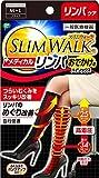 Slim Walk Medical Lymph Outdoor High Socks Black M-L Size × 3
