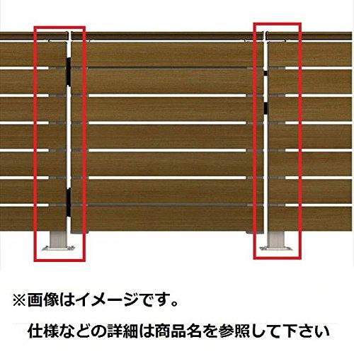 YKKAP ルシアスデッキ門扉A01型 デッキ門扉用柱(2本で1組) ベースプレート施工(控え金具付き) (受用)中柱+(吊元用)中柱 T100 『ウッドデッキ 人工木 門扉』 プラチナステン B01LXGUUOH
