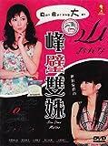 Yama Onna Kabe Onna (Japanese TV Drama w. English Sub - All Region DVD)