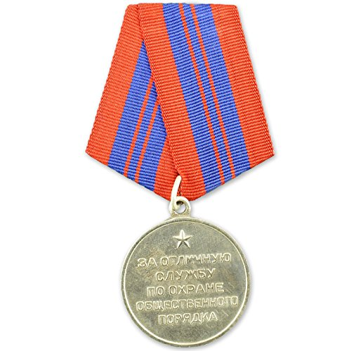 USSR Collection Medal for Distinguished Service to the Protection of Public Copy - Award Distinguished Service