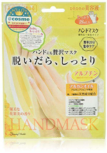 LUCKY TRENDY New Hand Mask from Lucky Trendy