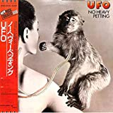 UFO No Heavy Petting Japan Import-12