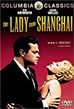 The Lady from Shanghai poster thumbnail