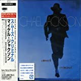Smooth Criminal (5 Remix Jap) [Import USA]