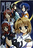 Blue Blue Glass Moon Under The Crimson Air Vol. 4 (Tsukihime) (in Japanese)