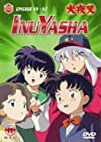 InuYasha, Vol. 23, Episode 89-92