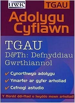 Defnyddiau Gwrthiannol (Adolygu Cyflawn - Tgau D&Th) by Colin Chapman (2004-09-01)