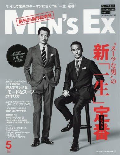 MEN'S EX(メンズイーエックス) 2018年 05 月号 [雑誌]