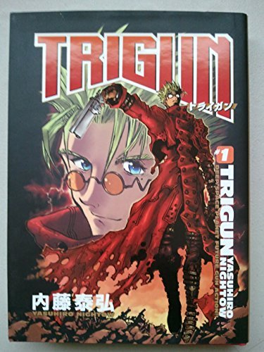 Trigun, No. 1: Deep Space Planet Future Gun Action!
