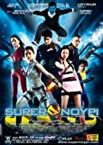 Super Noypi - Philippine Movie DVD