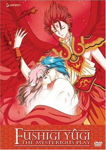 Fushigi Yugi - Mysterious Play, Vol. 8