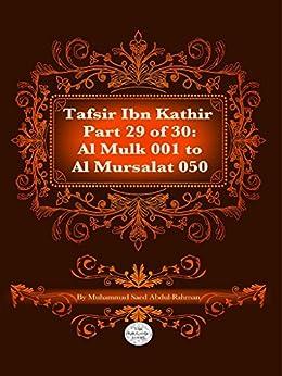 The Quran With Tafsir Ibn Kathir Part 29 of 30: Al Mulk 001 To Al Mursalat 050 by [Abdul-Rahman, Muhammad]