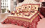 Tache Home Fashion BM4353-Q 6 Piece Rose Garden Comforter Set, Queen