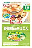 2 Kuii X5 or infant food vegetable stew noodles from 1-year-old Glico