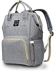 حقيبة ظهر للحفاضات للسفر متعددة الوظائف ومضادة للماء من أجل العناية بالطفل حقيبة متينة للرضاعة (رمادي)