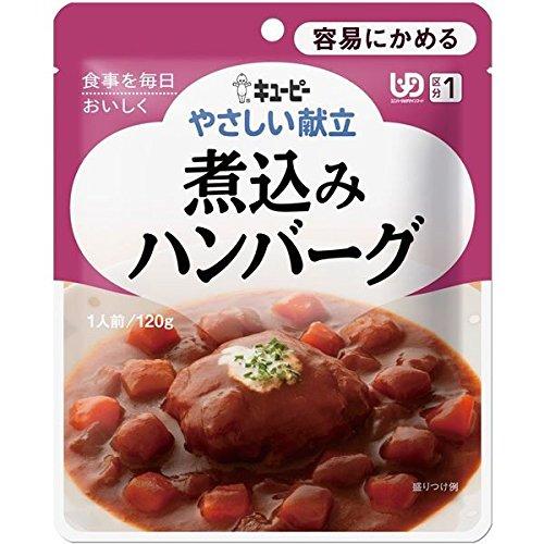 (まとめ) キューピー 介護食 やさしい献立 Y1-8 (8) 煮込みハンバーグ 6袋 Y1-8 18989 【×15セット】 B07D1KV51B