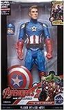 Toyswala Captain America Avenger Super Hero