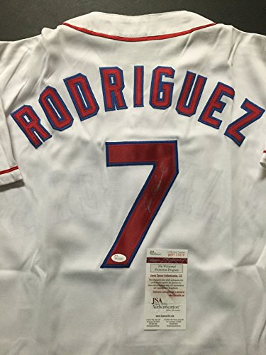 Ivan Rodriguez Signed Baseball - 1