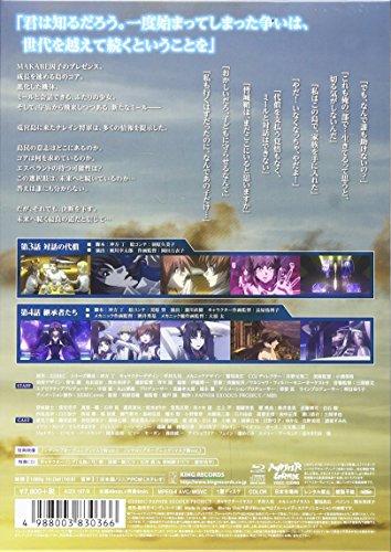 Animation - Fafner In The Azure: Exodus 2 (BD+CD) [Japan BD] KIZX-197