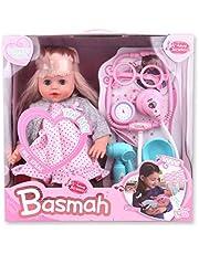BASMAH 14'' DOLL SET W/ACCESSORY & SOUND 32-69004E