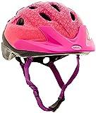 #2: Bell Rally Child Helmet